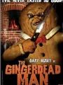 The Gingerdead Man 2005