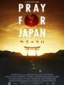Pray for Japan 2012