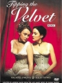 Tipping the Velvet 2002