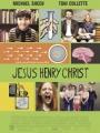 Jesus Henry Christ 2012