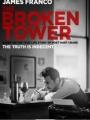 The Broken Tower 2011