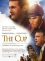 The Cup 2011