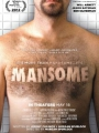 Mansome 2012