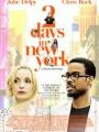 2 Days in New York 2012