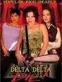 Delta Delta Die! 2003
