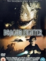 Dragon Fighter 2003
