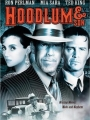 Hoodlum & Son 2003