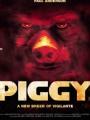 Piggy 2012