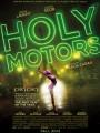 Holy Motors 2012