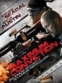 Maximum Conviction 2012