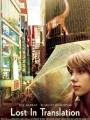 Lost in Translation 2003