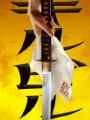 Kill Bill: Vol. 1 2003