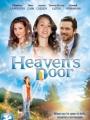 Doorway to Heaven 2012