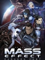 Mass Effect: Paragon Lost 2012