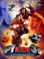 Spy Kids 3-D: Game Over 2003