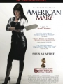 American Mary 2012
