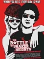 The Battle of Shaker Heights 2003