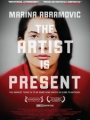 Marina Abramovic: The Artist Is Present 2012