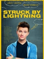 Struck by Lightning 2012