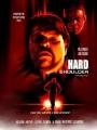 Dead End Hard Shoulder 2012