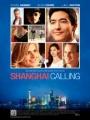 Shanghai Calling 2012