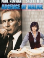 Absence of Malice 1981