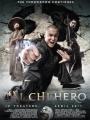 Tai Chi Hero 2012