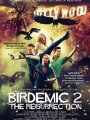 Birdemic 2: The Resurrection 2013