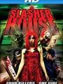 Slasher House 2012