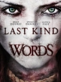 Last Kind Words 2012