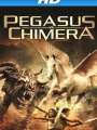Pegasus Vs. Chimera 2012