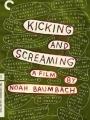 Kicking and Screaming 1995