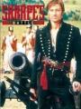 Sharpe's Battle 1995