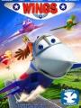 Wings 2012