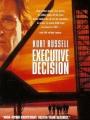 Executive Decision 1996