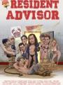 Dean Slater: Resident Advisor 2013