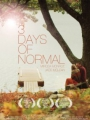 3 Days of Normal 2012