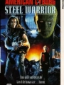 American Cyborg: Steel Warrior 1993