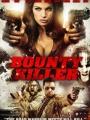Bounty Killer 2013