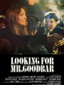 Looking for Mr. Goodbar 1977