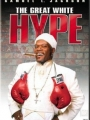 The Great White Hype 1996