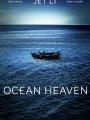 Ocean Heaven 2010