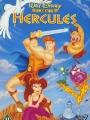Hercules 1997