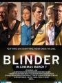 Blinder 2013