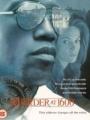 Murder at 1600 1997