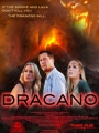 Dracano 2013