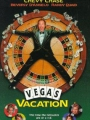 Vegas Vacation 1997