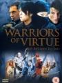 Warriors of Virtue 1997