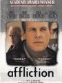 Affliction 1997