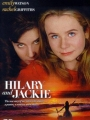 Hilary and Jackie 1998
